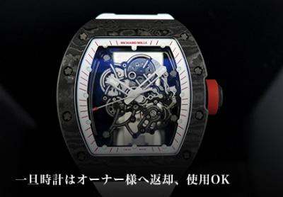 一旦時計はオーナー様へ返却、使用OK