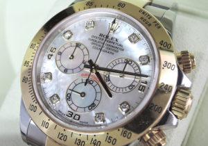 ROLEX デイトナコンビ 116523NG Y番 8Pダイヤ ホワイトシェル文字盤 【委託時計】