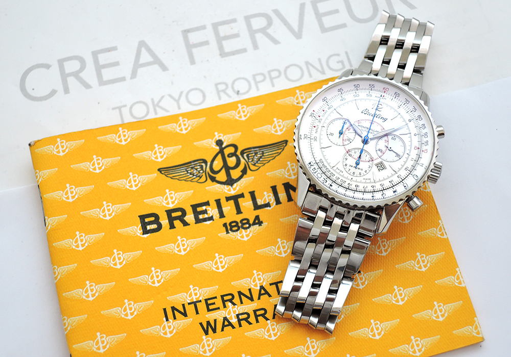 BREITLING モンブリラン A41330 A414G96NP クロノグラフ 自動巻 シルバー文字盤 保証書有 国内正規 【委託時計】